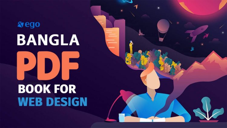 Download Bangla Web Design PDF Book