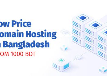 low price domain hosting in Bangladesh