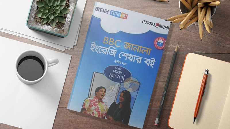 bbc janala english learning book pdf
