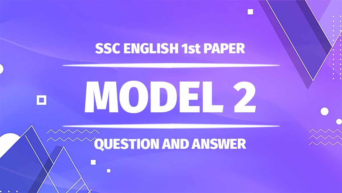 ssc english 1st paper model question pdf - 2