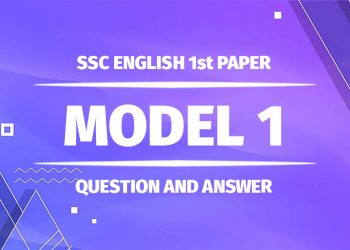 ssc english 1st paper model question pdf