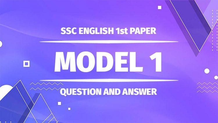 ssc english 1st paper model question pdf